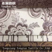 genuine flower design suede sofa fabric material prices