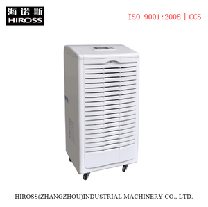 25L/Day CE Certified Home Dehumidifier