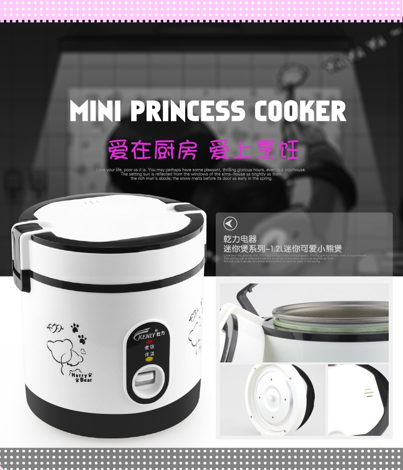 0.5L 200W mini Plastic portable parts and functions of electric rice cooker with   kitchen appliance