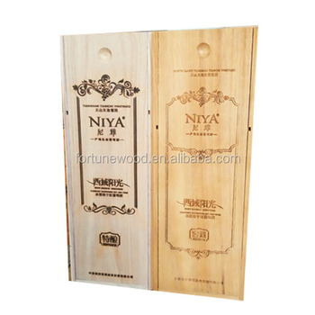 New style box wholesale logo printed wood wine box