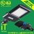 Shenzhen Factory LED Park Light with UL DLC SAA TUV CE RoHS approved and 5 Years Warranty