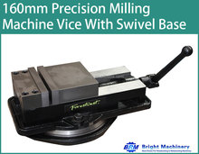 QH160mm Precision Milling Machine Vice With Swivel Base