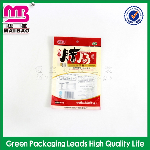 deep-processing food storage vacuum bag sachet for chicken wings