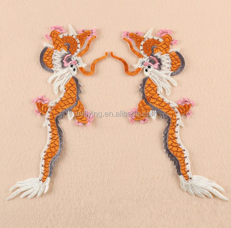China Symbolize Fashion Embroidered Appliques Iron On Dragon Patches Embroidery