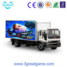 Hottest arcade 5d mobile truck cinema
