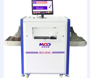 Mini X Ray Baggage Scanner For Security inspection / hotel MCD-5030C