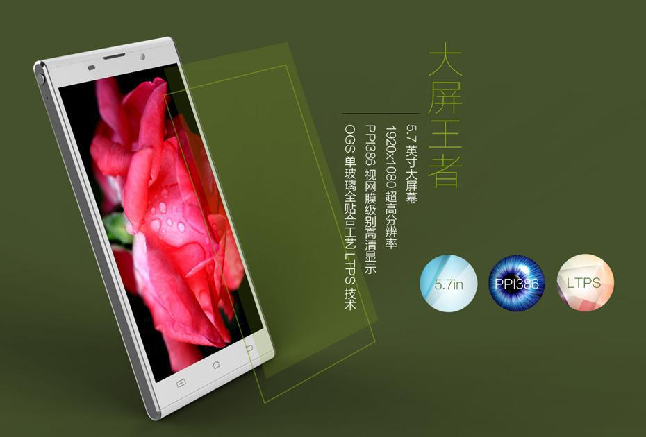Original Jiayu G6 MTK6592 Octa Core cell phones 2G 32G 5.7inch FHD 1920*1080P IPS 5MP+13.0MP NFC OTG GPS Android 4.2