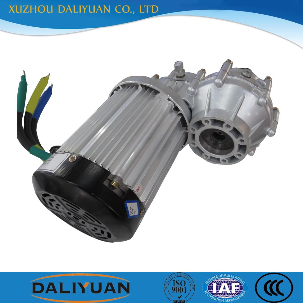 electric motor dc 24v 50kw