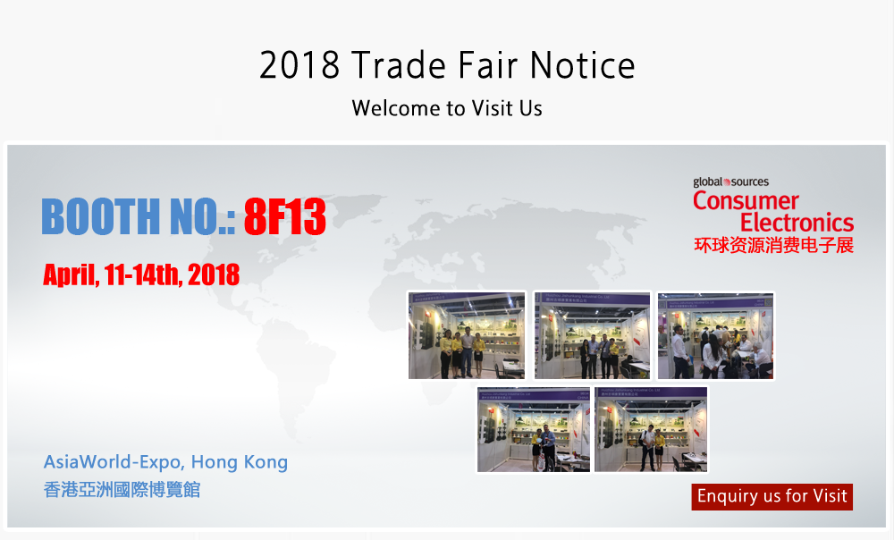 2018 Jishun Group Power Socket Trade Fair