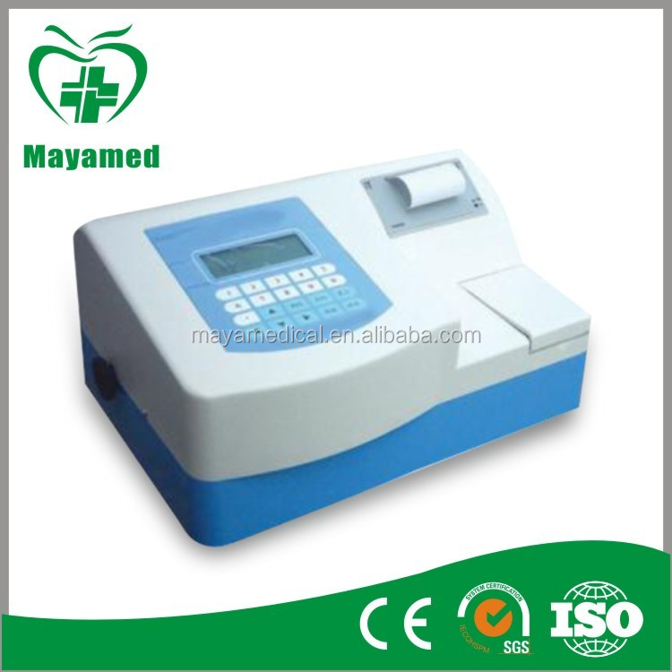 MY-B025 Clinical portable elisa reader
