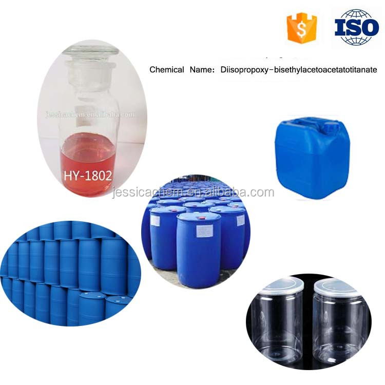 companies looking for agents CASNO.27858-32-8 HY-1802 chemical used in aluminum foils
