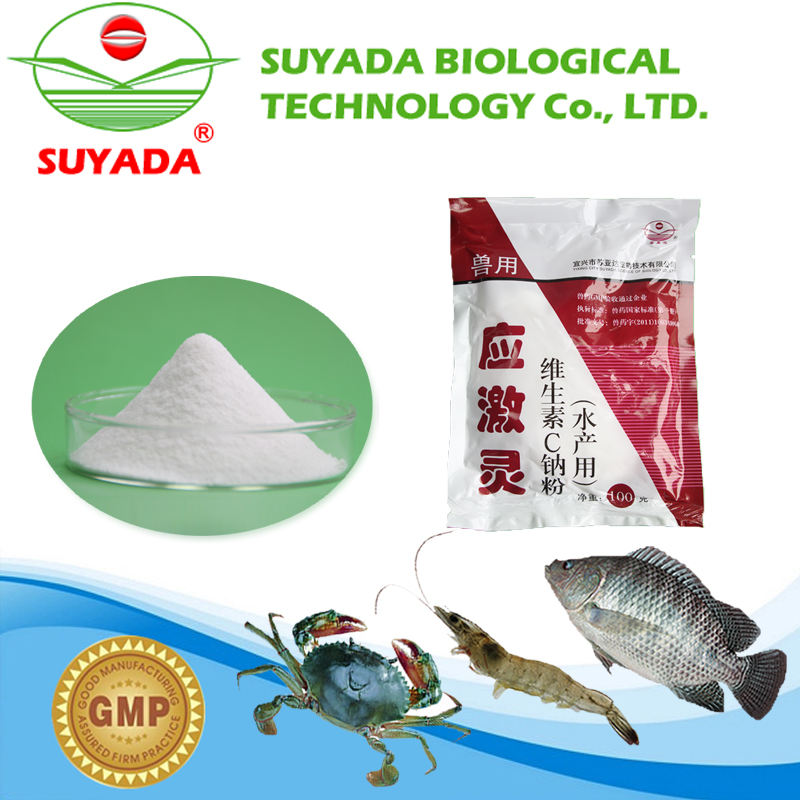 promotional color fish meal powder used in aquaculture