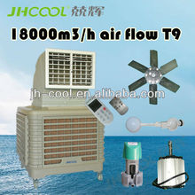 mobile evaporative air cooler T9 with duct and diffuser
