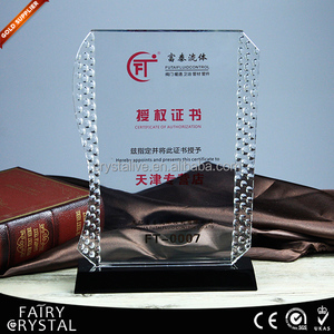 Customized Text Imprint Clear Glass Award Certificates Crystal Plaques