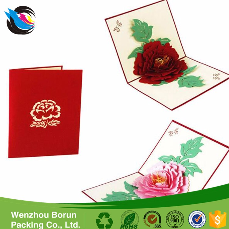 Borun Valentine Flower Mother Day Christmas Invitation Card Factory Design