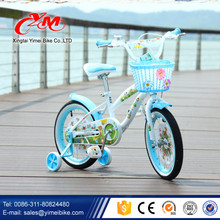 Wholesale factory 14 inch children bike/Hot sale blue baby bicycle with full chain cover/fashion cheap baby walker bicycle
