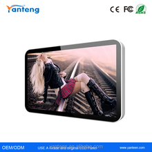 1920x1080 resolution 32inch digital signage, lcd advertising player