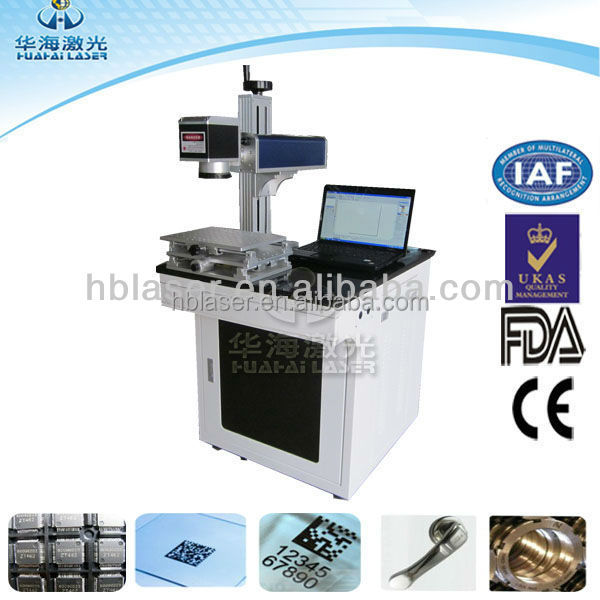 CE FDA high precision Iphone/Ipad laser engraving mobil phone cover machine for metal plastic cover engraving machine