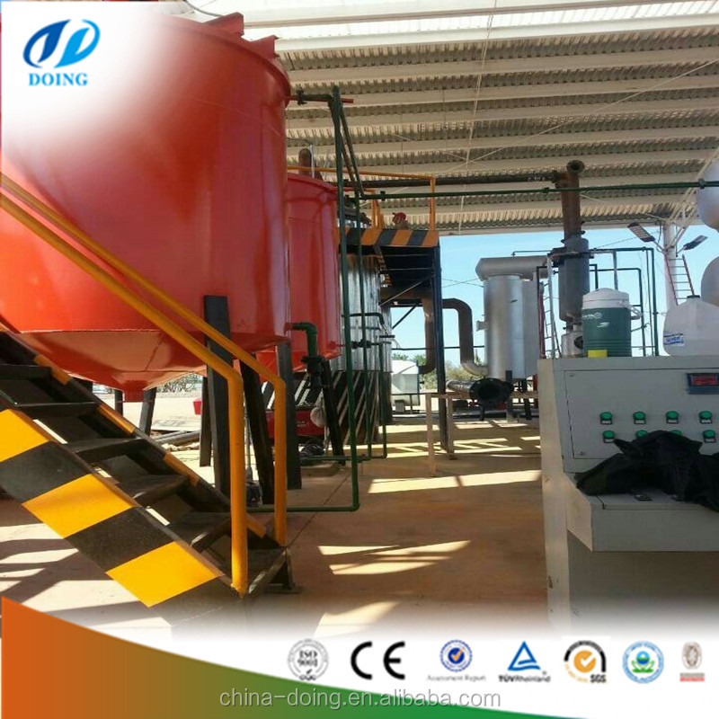 waste oil recycling machine/distillation equipment machinery for waste plastic to oil used engine oil filter machine and price