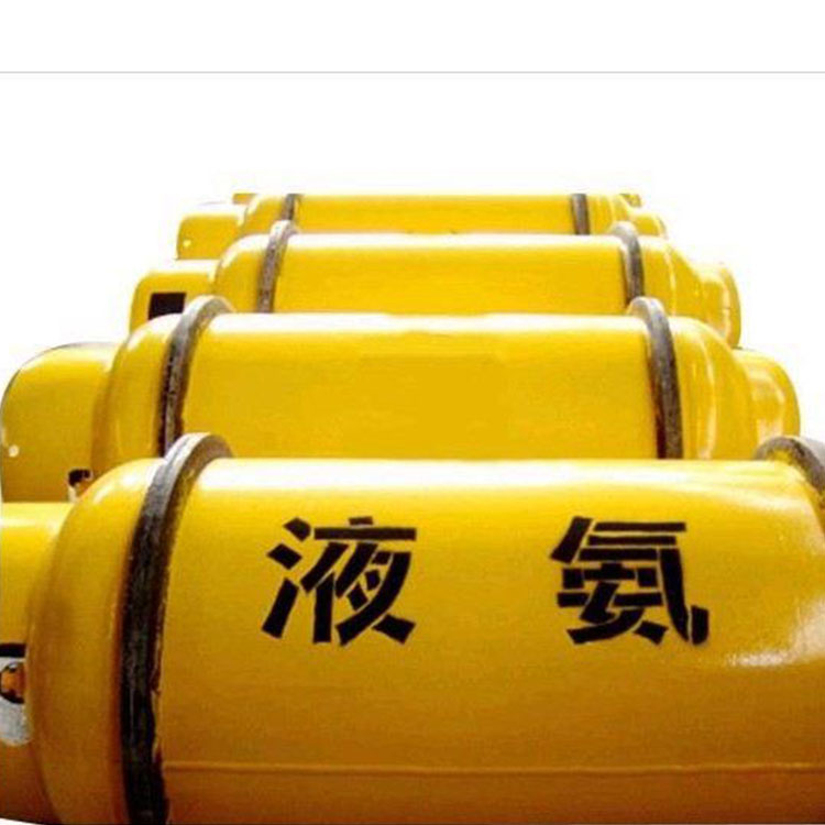 China manufacturer Anhydrous ammonia liquid Advanced technology custom