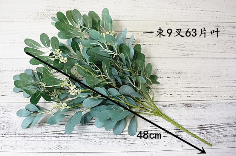 New style 9 fork artificial green willow plant for wedding decoration