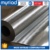 Double sided flexible multi-layer polyester foil insulation