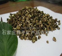 silver/golden exfoliated vermiculite price expanded vermiculite