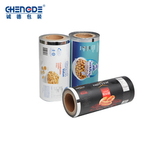 PET/VMPET/PE strong metallized plastic 50g biscuits cookies packaging roll film with partial matt ink