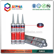 PU8610 High quality polyurethane sealant for four side glass refrigerator