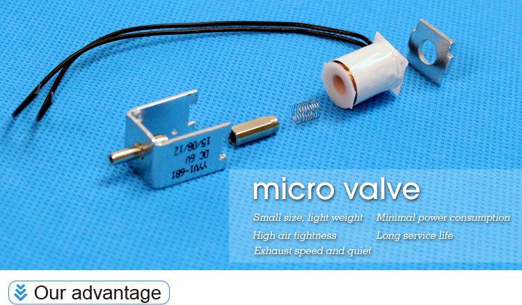 Микро электромагнитный клапан своими руками