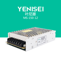 variable power supply ac to dc pc power supply MS-150