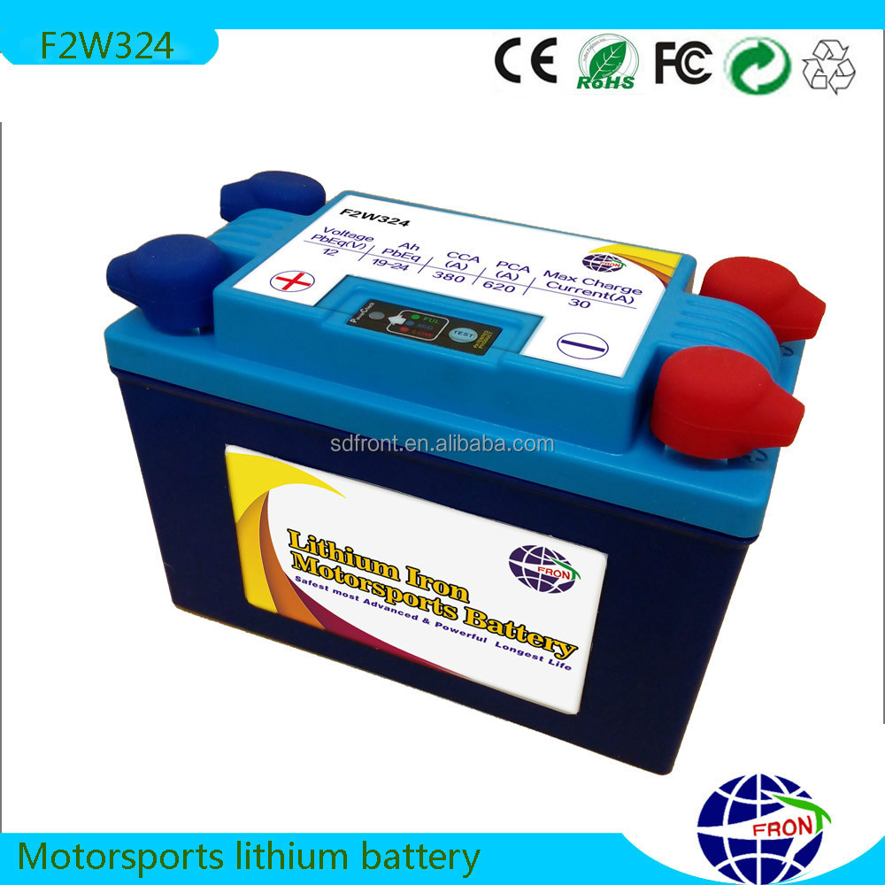 12v 24AH lifepo4 /lithium phosphate/lfp rechargeable motorcycle/motorbike/motorsports starter battery