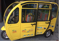 three Wheeler Seven Seater Auto Rickshaw