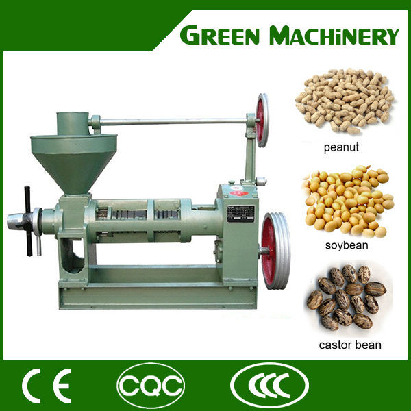 GREEN Machinery palm fruit oil making machine