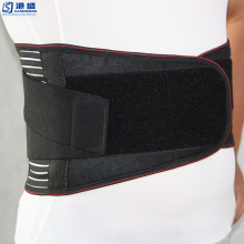Abdominal support exercise belt stomach waist back binder for men