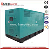 German Engine AC three phase 26.4KW/33KVA industrial diesel generators