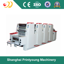 PRY-425 Automatic industrial 4-color post card offset print machine