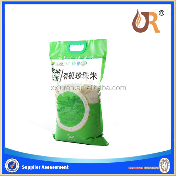 New product 25kg plastic <strong>rice</strong> bag / bag of <strong>rice</strong> / <strong>rice</strong> packsging bag