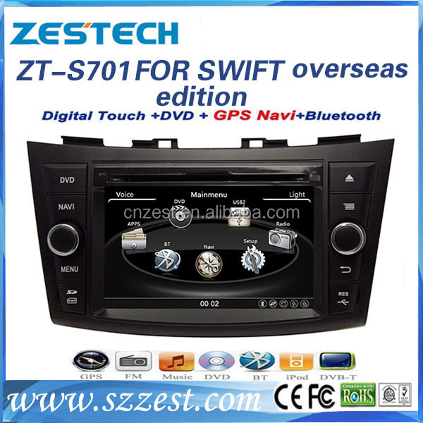 For suzuki swift spare parts touch screen car stereo car accessories with built-in gps dvd usb/sd am/fm