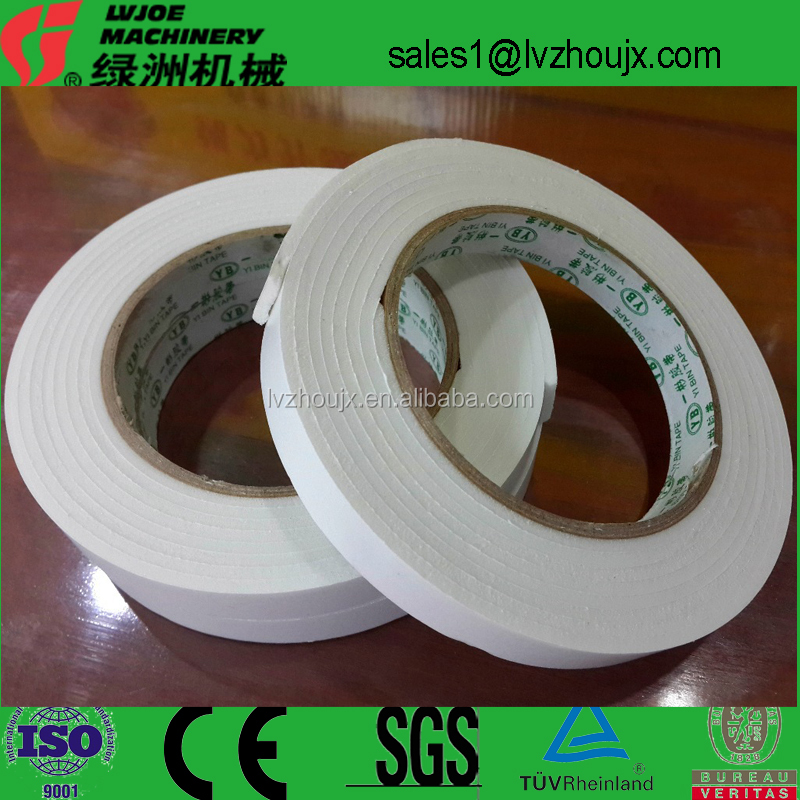 Waterproof Double Side Acrylic Adhesive PE Foam Tapes