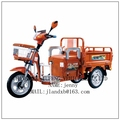 best quality electric cargo tricycle YF-FENGYUN