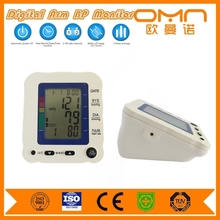 Omron electronic blood pressure meter with talking function