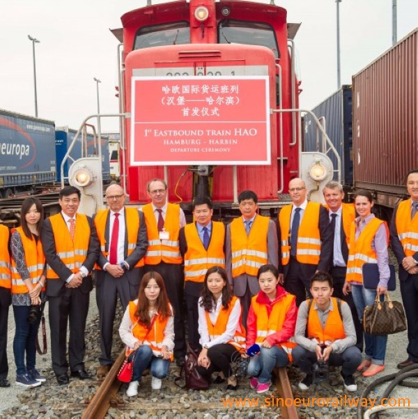 Best price of Railway shipping container from china to europe -skype:joelim37