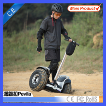 Hand-free 2 wheeled Unicycle EPAMD with Solid-State Gyroscopes