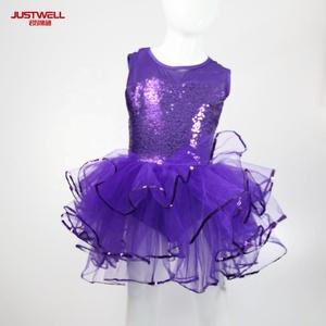 8723d282e Kids Dance Costume