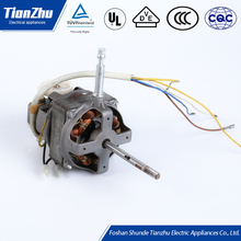 alibaba hot selling Aluminum cover stand fan motor with exposed gearbox
