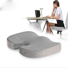 Novelty Comfortable Portable Funny Inflatable Therapeutic Office Seat Cushion