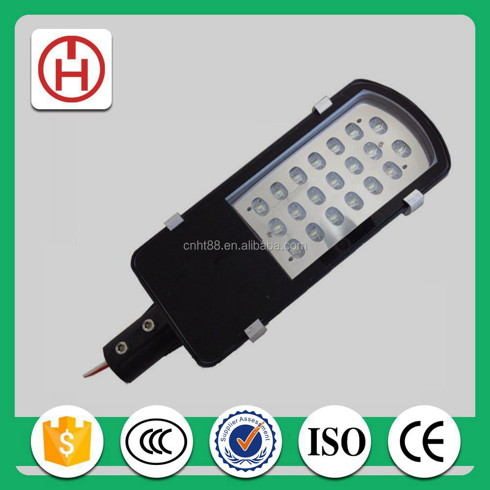 IP65 20w solar pv led street light module with CE