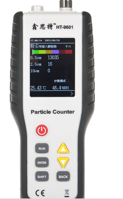 china supplier OEM/ODM multifunction HT 9600 Air Quality meter PM2.5 meter PM 2.5 monitor