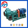 single-stage centrifugal sand suction pump specification